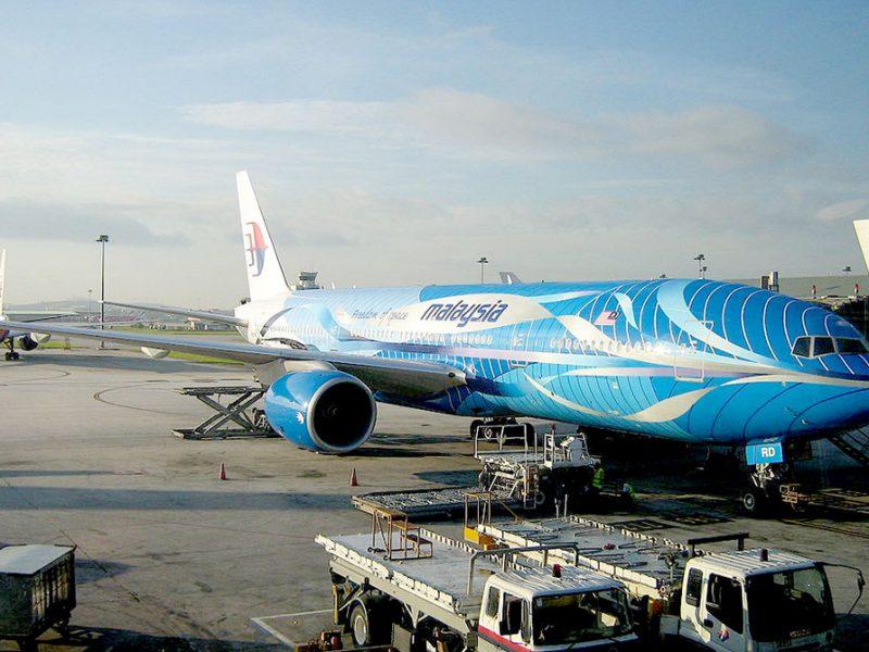 Malaysian Airports