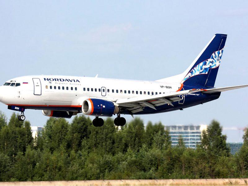 St Petersburg International Airport